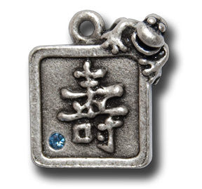Longevity with Crystal  KEYRING - Wear Me Out!, Antiqued Silver Plated Pewter Lucky Frog Charm - dog charms, WMO! - Wear Me Out!, Wear Me Out! - mydoglulu