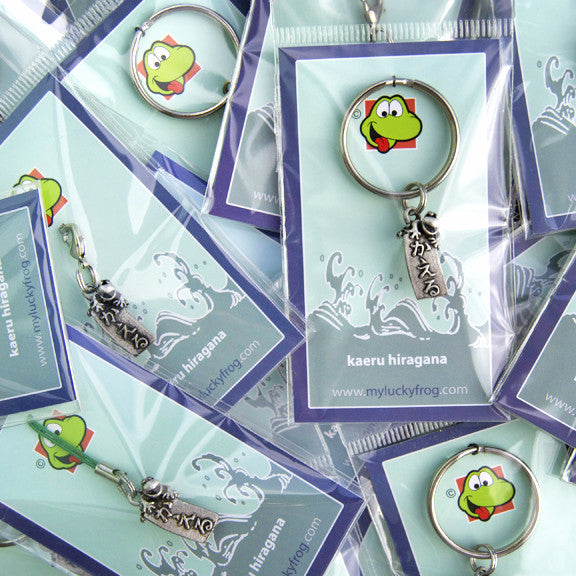 Kaeru Hiragana  KEYRING - Wear Me Out!, Antiqued Silver Plated Pewter Lucky Frog Charm - dog charms, WMO! - Wear Me Out!, Wear Me Out! - mydoglulu