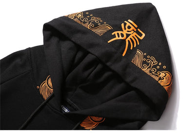Chinese Dragon 'Unusual' Hoodie