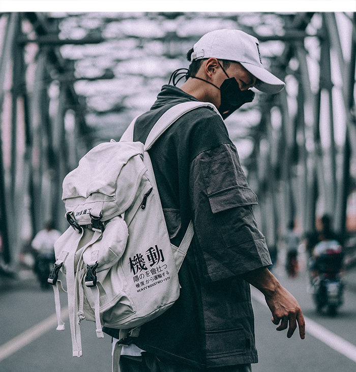 SS 'Strapped' Backpack (White/Black)