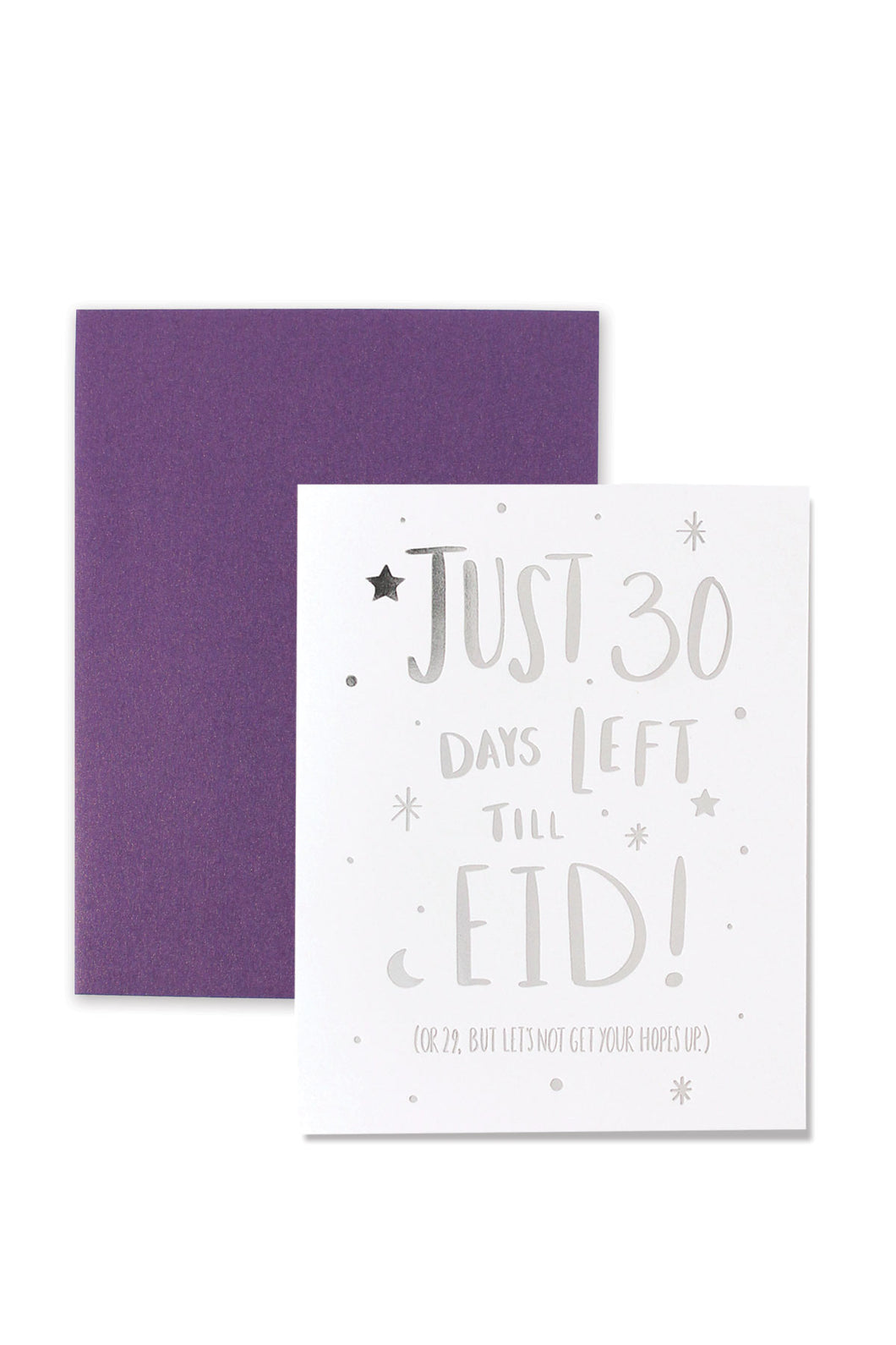Ramadan Card by Hello Holy Days!