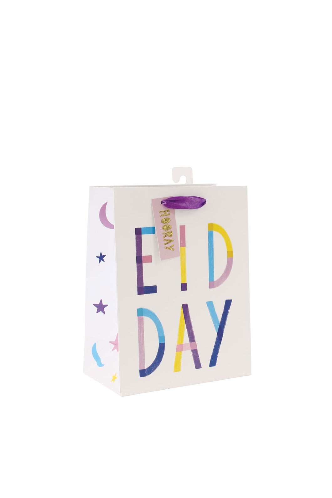 Eid Day Gift Bag by Hello Holy Days!