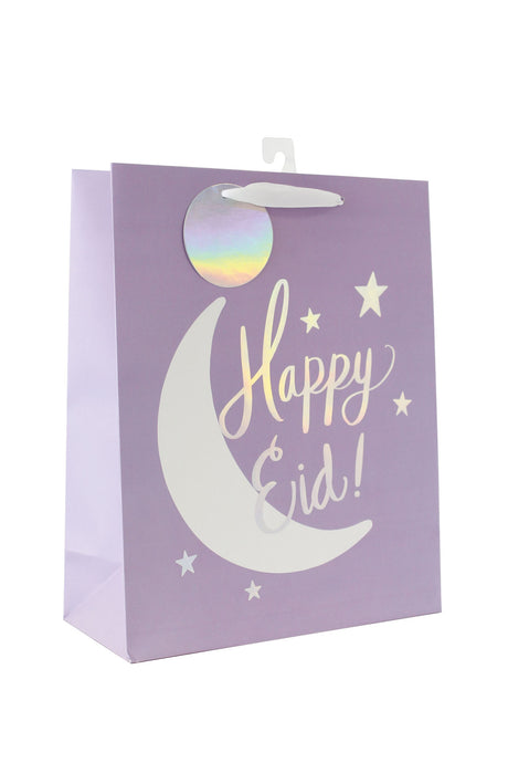 Happy Eid Gift Bag by Hello Holy Days!
