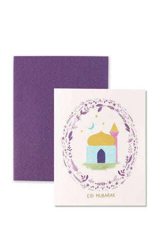 Eid al Fitr Greeting Card by Hello Holy Days!