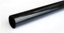 Synergy 516 Carbon Tail Boom. 516-CFB