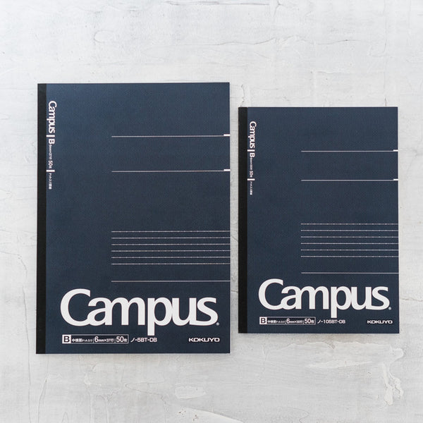 Kokuyo Campus Notebook -  Dotted Line
