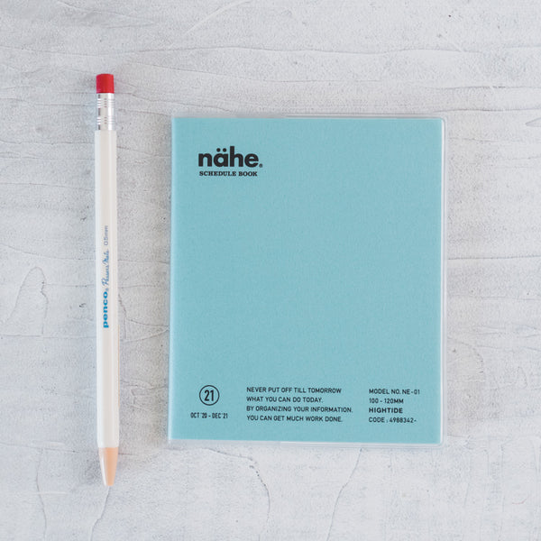 Nahe Square Monthly Planner