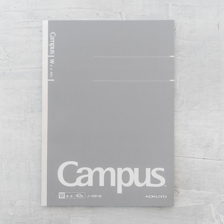 Kokuyo Campus Notebook -  Blank