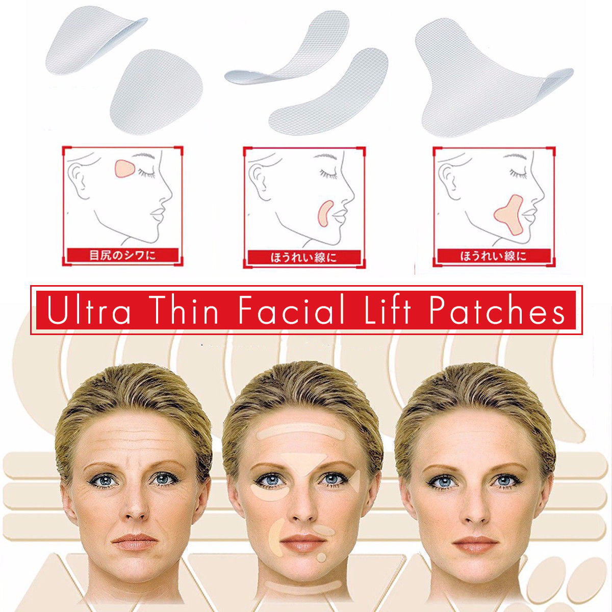 Ultra Thin Facial Lift Patches