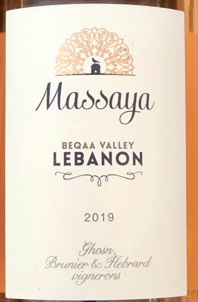 Massaya Bekaa Valley Rose, 2019