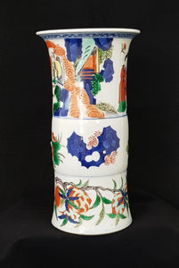 Late Qing/Ming Kuo Early c20th Porcelain Vase