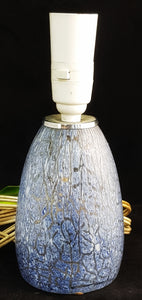 Peerlite European Glass Lamp