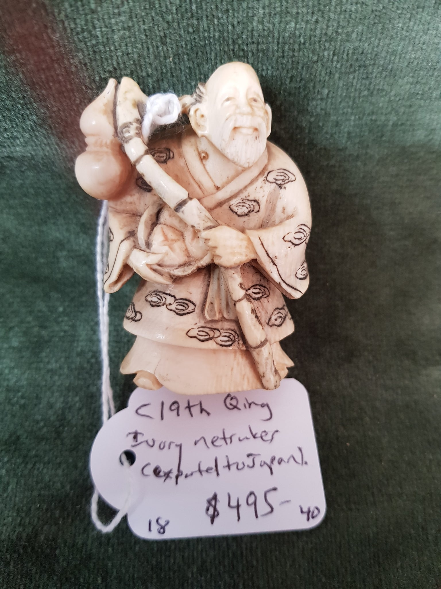 Qing Ivory Netsuke (Exported to Japan) c1900 #40