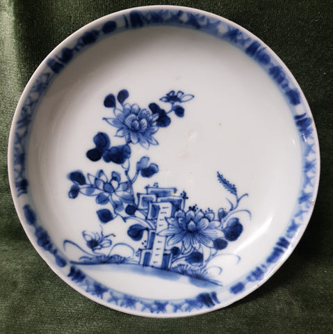 C18th Qing bowl blue and white Chinese 12cm dm #482