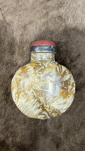 c.19th Qing Dendritic Agate Snuff Bottle and Rose Quartz Stopper