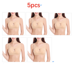 FOR WOMEN ON THE GO Anti-Sagging Wirefree Bra - Trend BoxAnti-Sagging Wirefree Bra FOR WOMEN ON THE GO FOR WOMEN ON THE GO Anti-Sagging Wirefree Bra