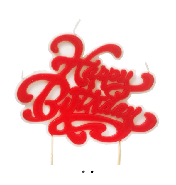 happy birthday red retro script candle