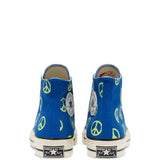 CT70  UNLEASH PEACE GAME ROYAL HI CUT 167913C