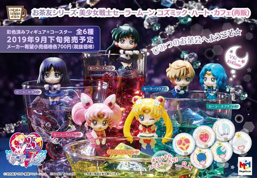 Ochatomo Series Pretty Soldier Sailor Moon Cosmic Heart Café - Japan Paradise