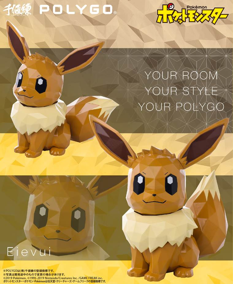 Polygo Pokemon Eevee - Japan Paradise