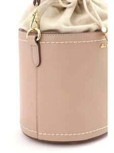Jill by Jillstuart Candy Bucket Shoulder Bag - Japan Paradise