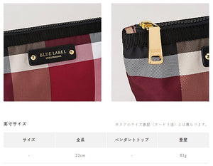 Blue Label Pouch (Red) - Japan Paradise