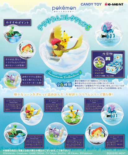Re-ment Pokemon Terrarium #5 (set of 6) - Japan Paradise