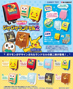 Re-ment Pokemon School Bag #2 (set of 8) - Japan Paradise
