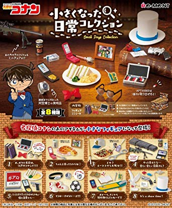 Re-ment Detective Conan Small Days Collection (set of 8) - Japan Paradise