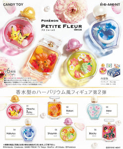 Re-ment Pokemon Petite Fleur Deux (set of 6) - Japan Paradise