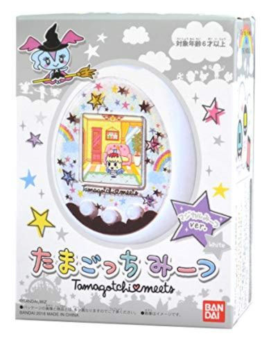 Tamagotchi Meet Limited Edition (White) - Japan Paradise