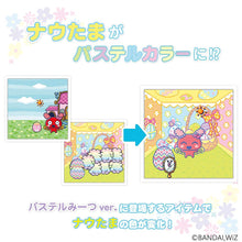 Load image into Gallery viewer, Tamagotchi Pastel Meet - Japan Paradise