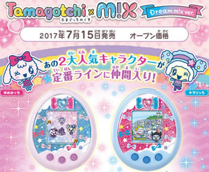 Tamagotchi m!x Dream (Pink) - Japan Paradise