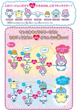 Load image into Gallery viewer, Tamagotchi m!x Sanrio (Yellow) - Japan Paradise