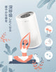 Dreamegg Air Purifier CF8010