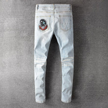 Load image into Gallery viewer, Gummy Bear Denim - kantaloupe clothing