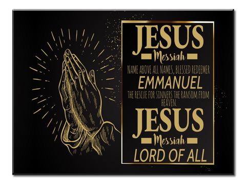 Jesus Lord of All (Single Panel Canvas Wall Art 40x30)