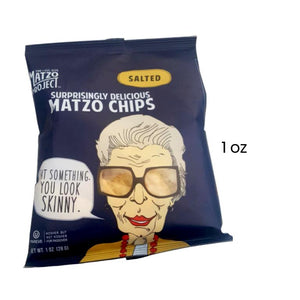 The Matzo Project, Salted Matzo Chips