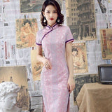 Sheng Coco Pink Chinese Dress