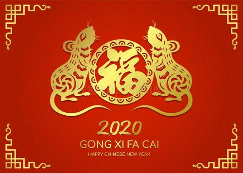 Spring Festival 2020 (Chinese New Year) Holiday Notification