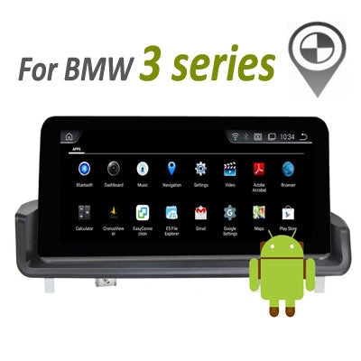 android bmw 3 series navigation gps