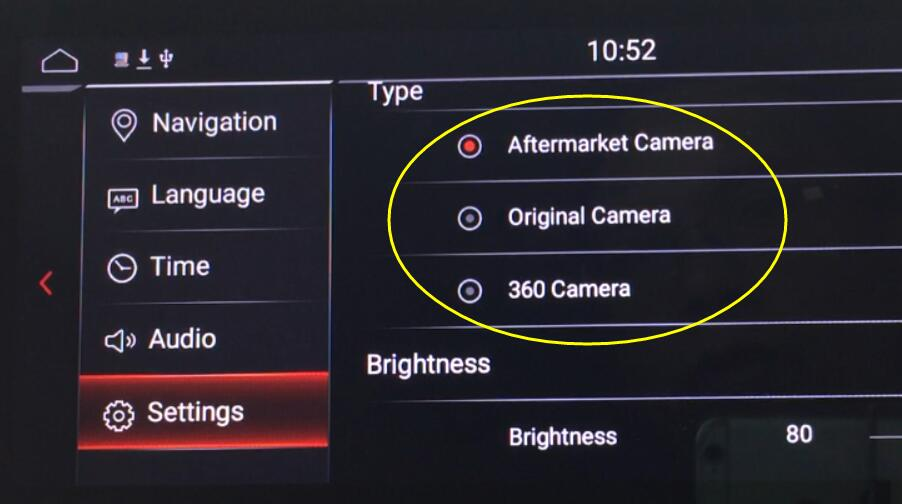 rear camera setting interface