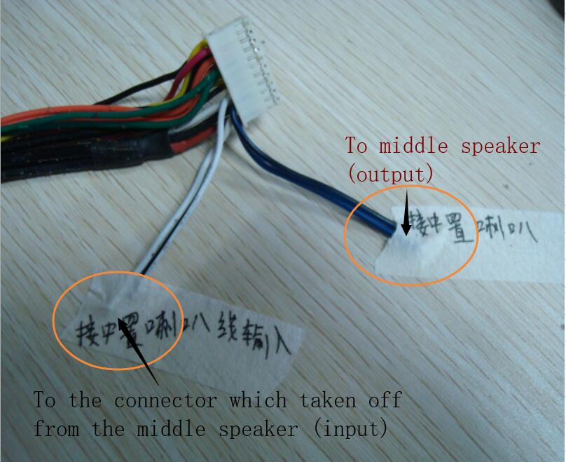 wire diagram for middle speaker