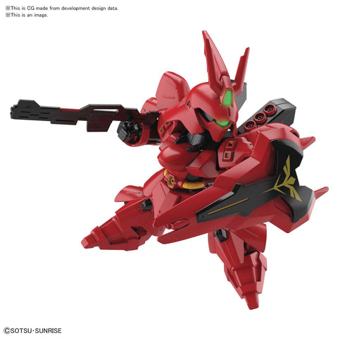 GUNDAM SD EX STD CHARS COUNTERATTACK SAZABI MINI FIGURE