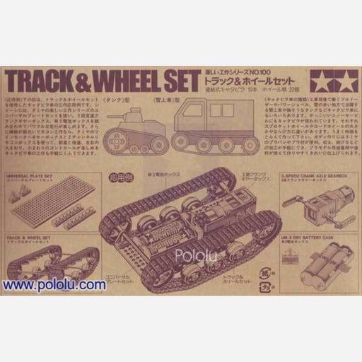 Tamiya 70100 Track and Wheel Set