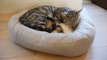 Load image into Gallery viewer, Dotty Feline Bed 56cm