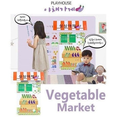 Magnetic Play House - Vegetable Market