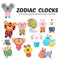 Zodiac Wall Clock – 12 Animals