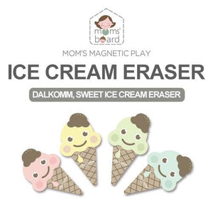 [PRE-ORDER] Magnetic Ice Cream Duster