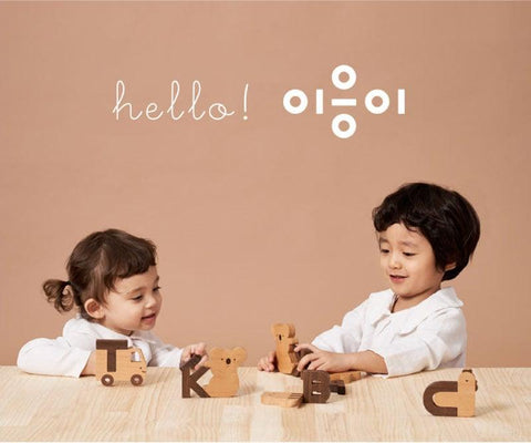 'OIOIOOI' Alphabet Block Set